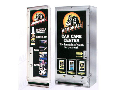 car wash vending machine goodsight